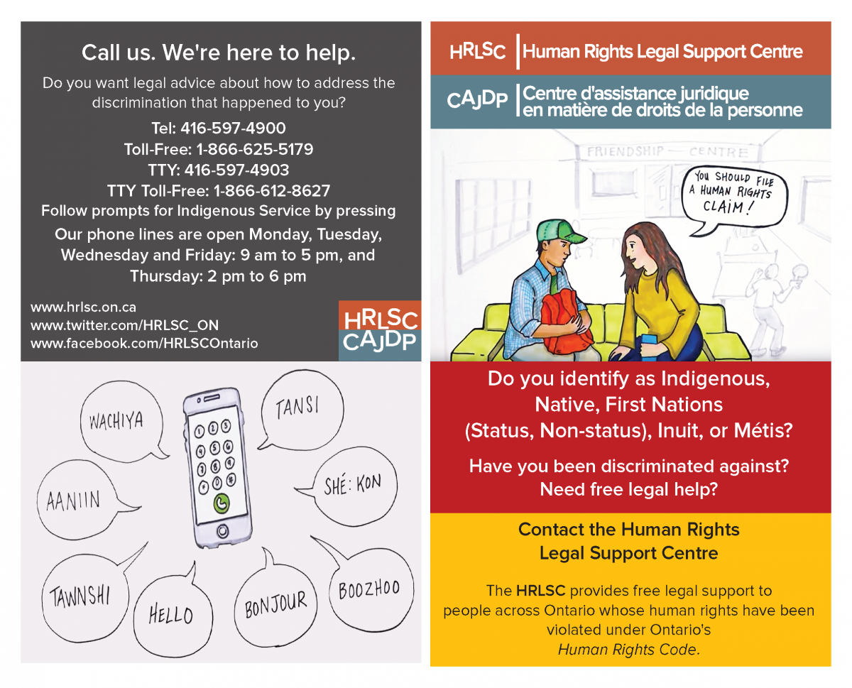 About Us | Human Rights Legal Support Centre
